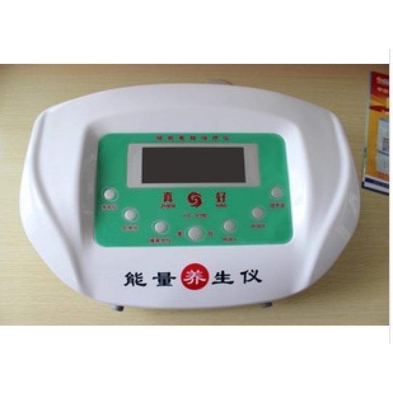 能量养生仪 高电位治疗仪价格_高电位治疗仪_高电位