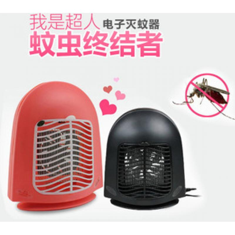 光触媒灭蚊灯电捕蚊器孕妇儿童家用