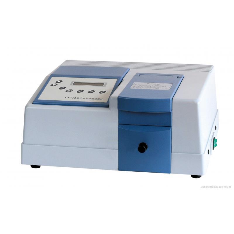 荧光分光光度计 QW-0421