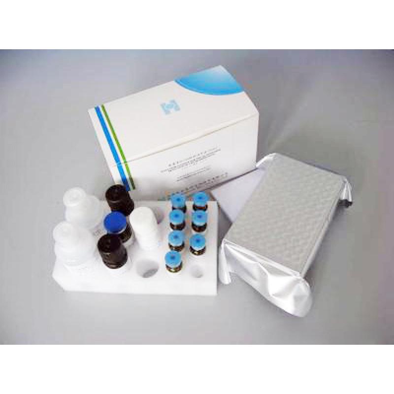 血液DNA样本室温存贮与快速提取试剂盒