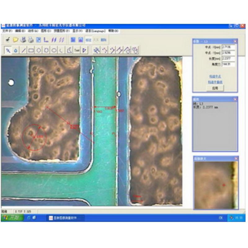 YC-2008二维测量软件