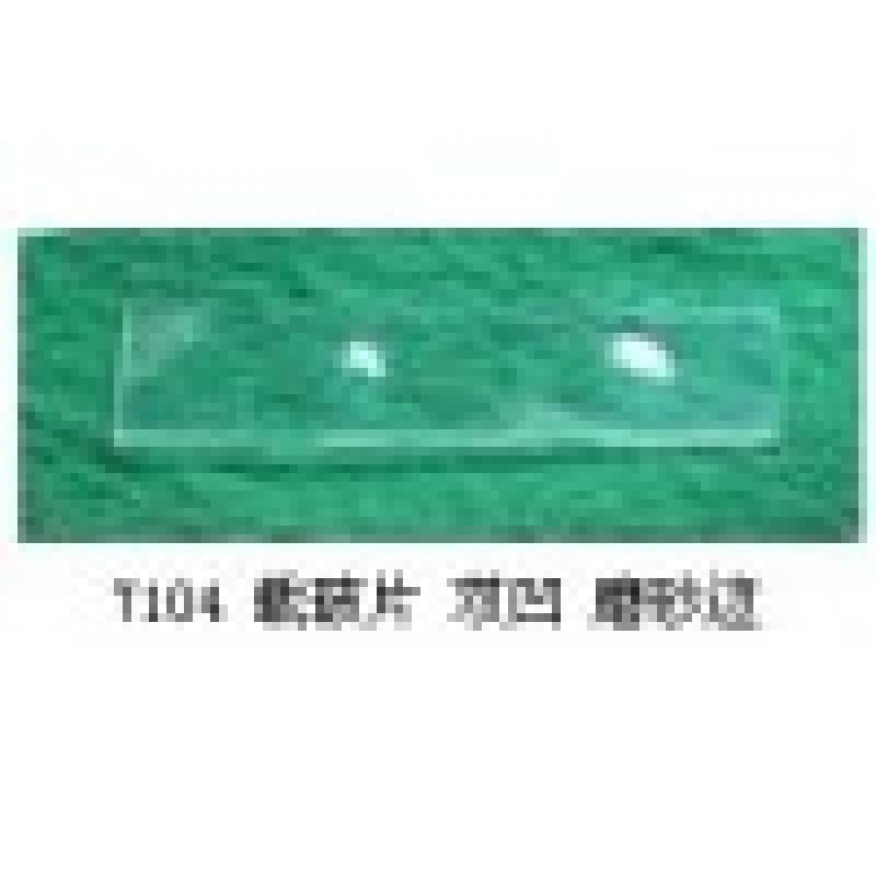 多聚赖氨酸载玻片7104