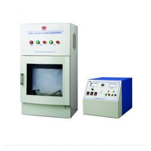 JY99-IIIBN超声波粉碎机