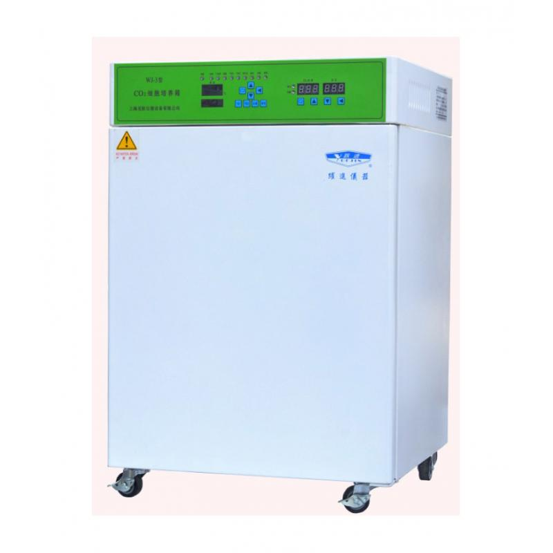 跃进 ECOI-3二氧化碳细胞培养  80L 水套式