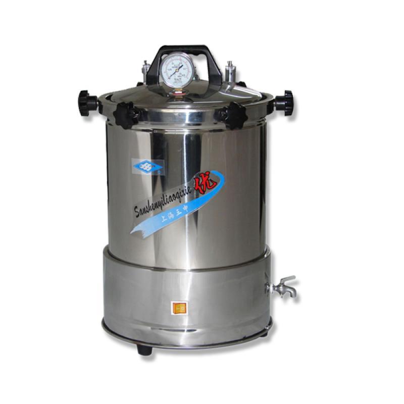 三申 YX-280A 不锈钢手提式压力蒸汽灭菌器 18L 自