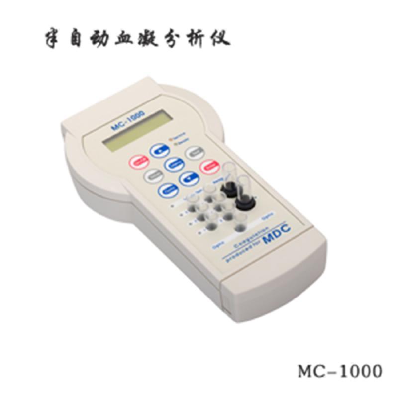 德国美创MC-1000半自动单通道凝血分析仪
