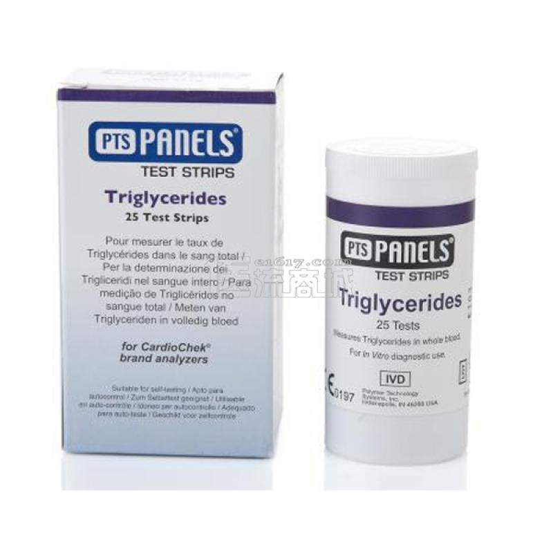 卡迪克 干式生化分析仪试剂 单项甘油三酯 25人份/桶