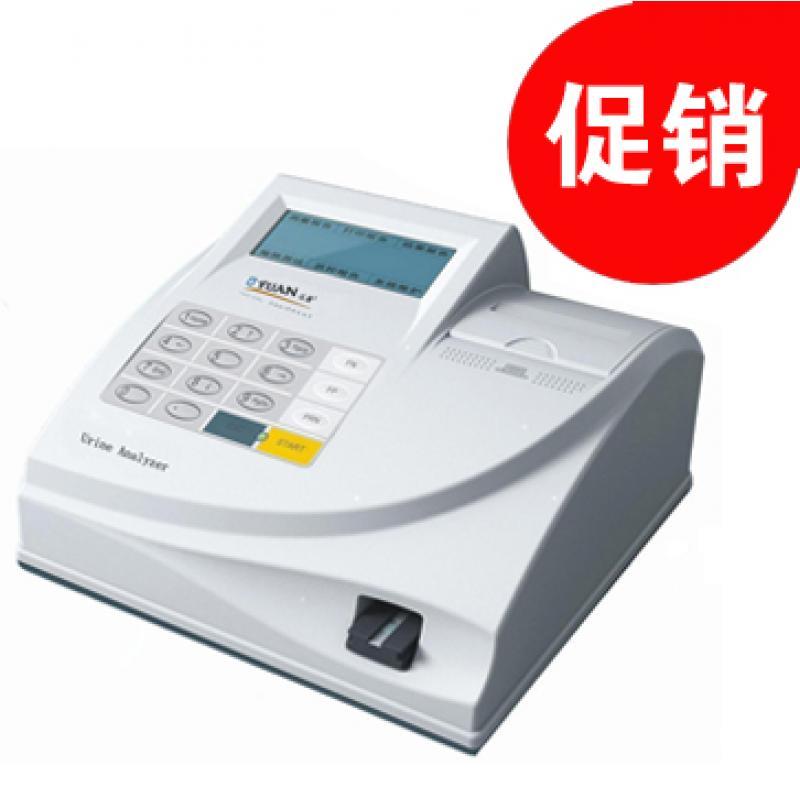 优源 URO-150尿液分析仪+50筒尿试纸