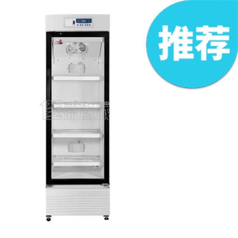 海尔 HYC-360药品保存箱  2-8℃  360L