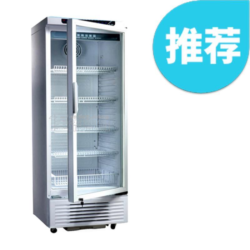 美菱 YC-260L 医用冷藏箱 2-10℃ 260L