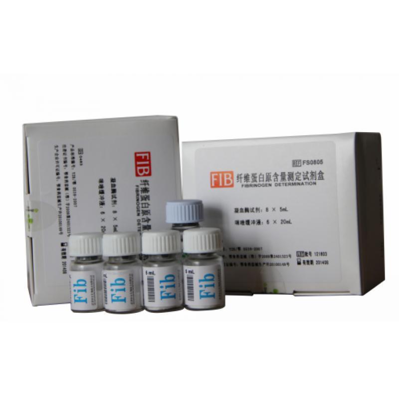 景川血凝仪试剂 纤维蛋白原含量测定试剂盒-FIB 干粉试剂
