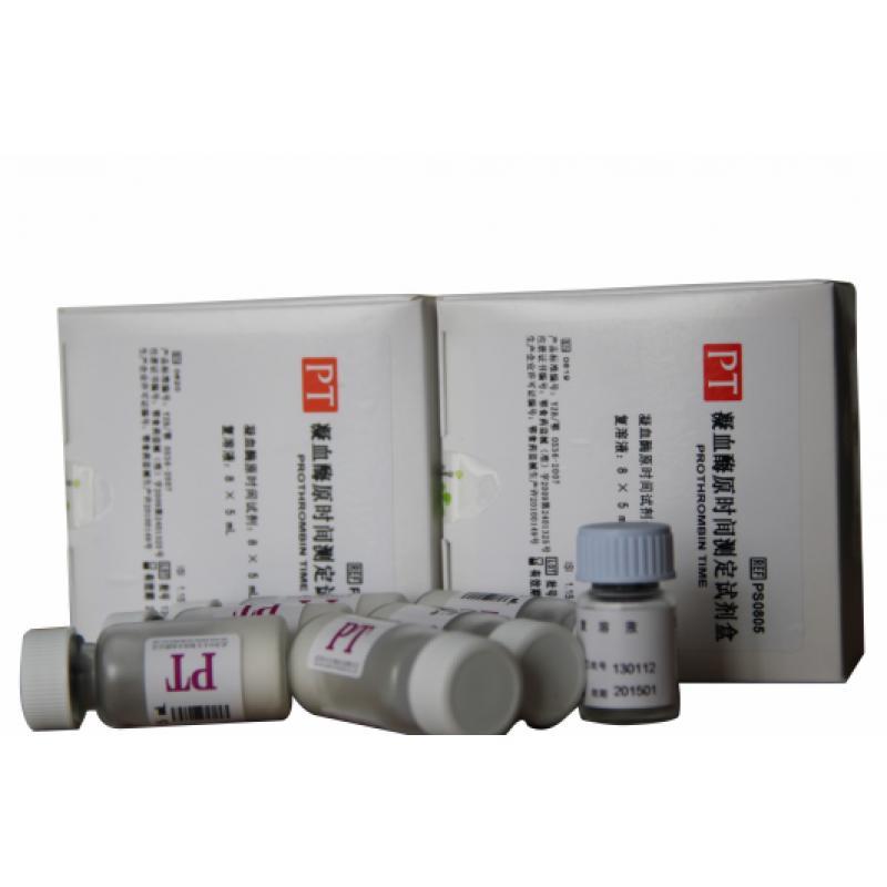 景川血凝仪试剂 凝血酶原时间测定试剂盒-PT 干粉试剂 凝固法