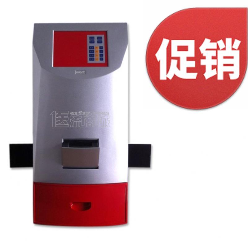 领成-T130 全自动凝胶成像系统