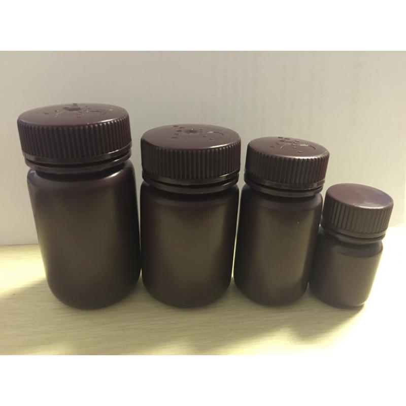 博彩广口棕色塑料试剂瓶