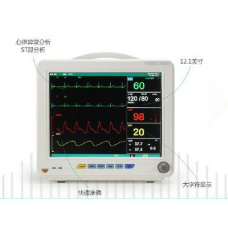 埃顿  EM9000E多参数床旁监护仪