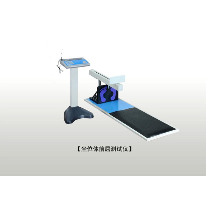 科导TZCS-1智能型坐位体前屈测试仪