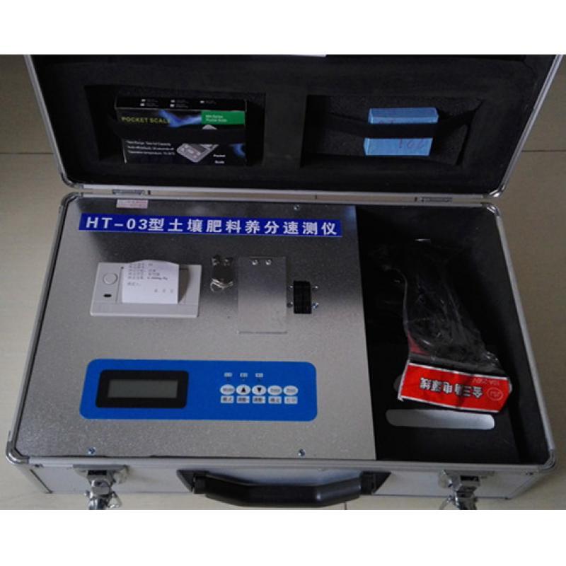 华泰HT-03全项目土壤肥料养分速测仪