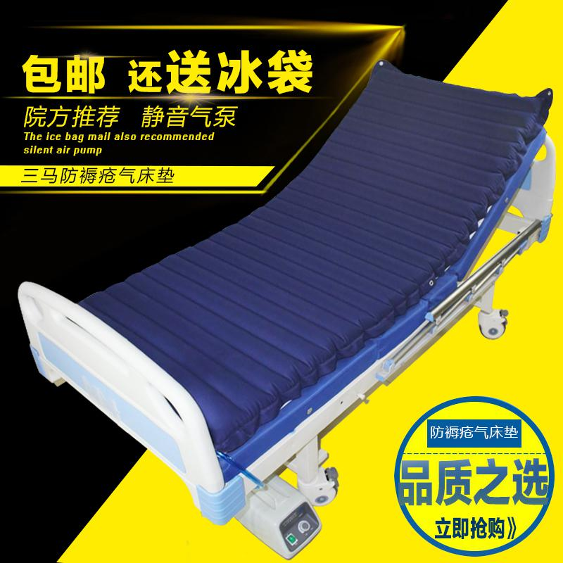 YQ-P2J喷气型防褥疮气垫