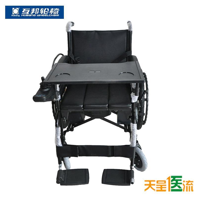 互邦HBLD4-A轮椅 电动 同步带传动