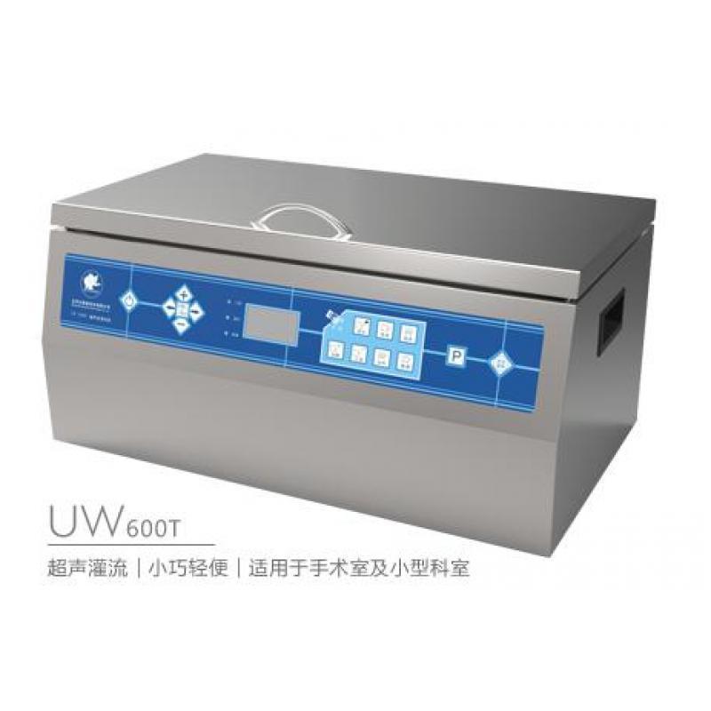 白象UW600T清洗消毒机