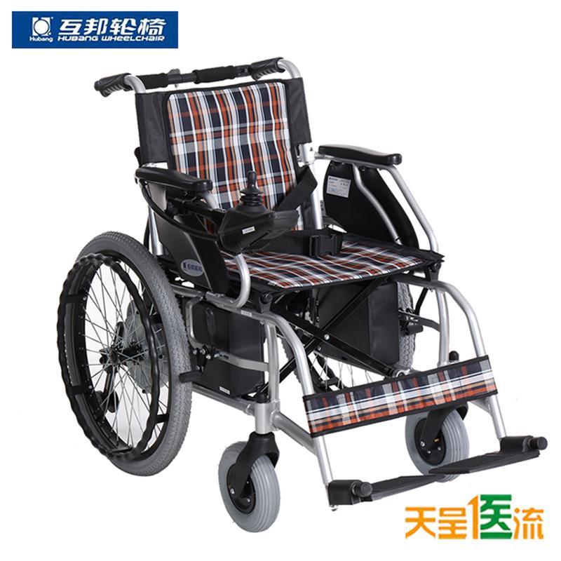 上海互邦HBLD2-C 电动轮椅车老人残疾人四轮代步车可轻便折叠两用轮椅车