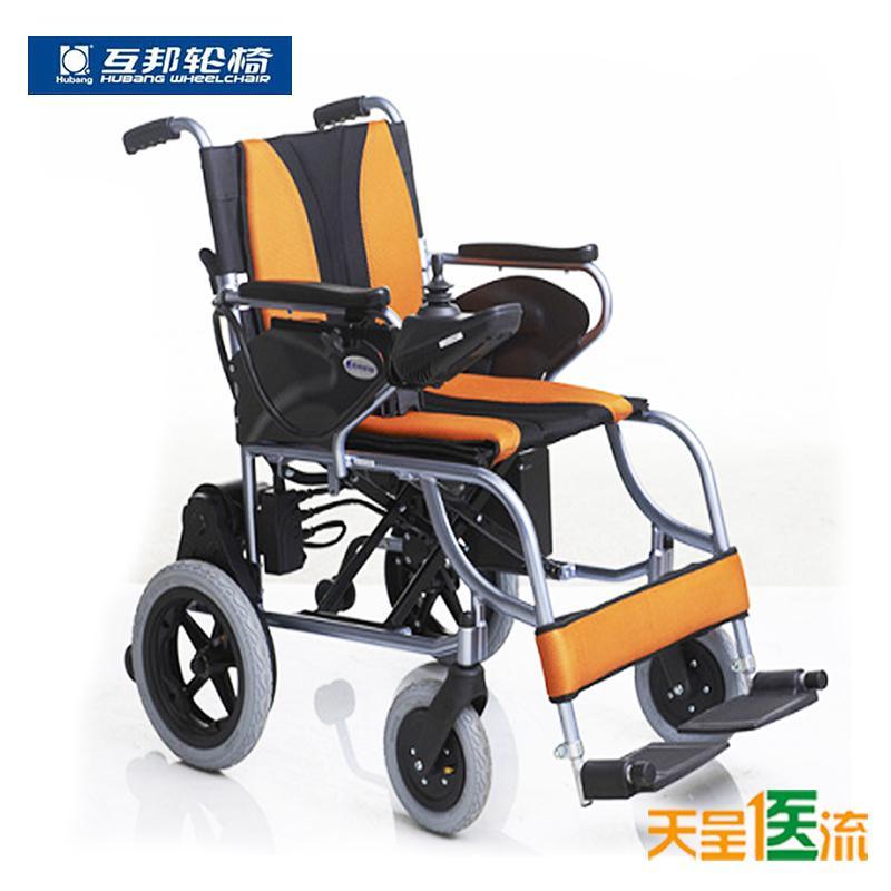 互邦HBLD1-A(桔色)电动轮椅车铝合金代步车老年人用后小轮折叠