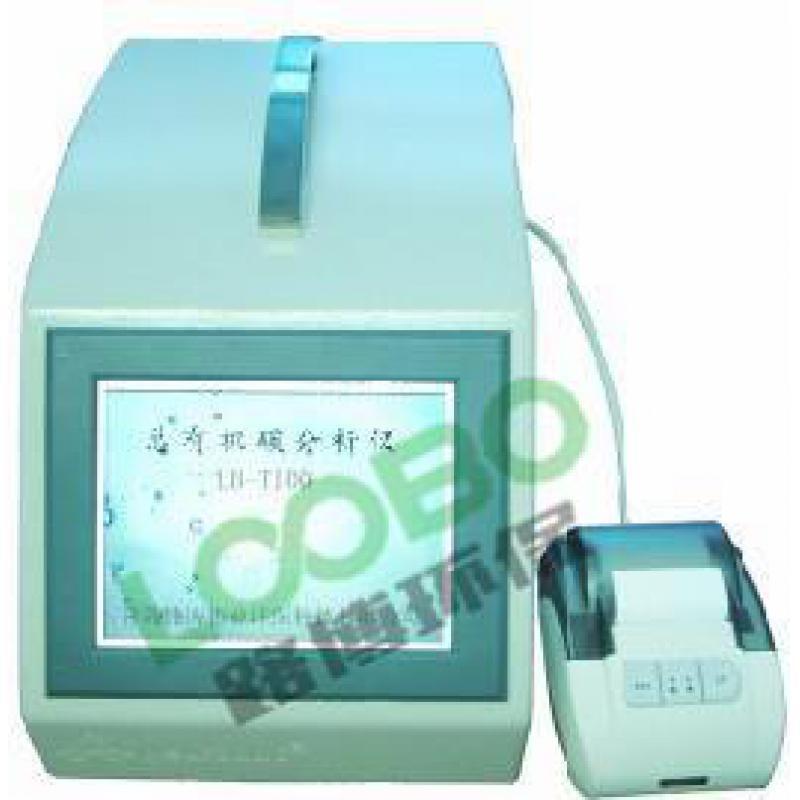 青岛路博LB-T100型TOC测试仪