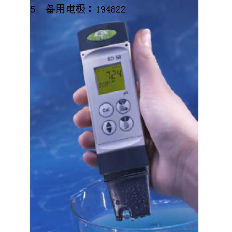 德国夸克SD 60 笔式ORP值测量仪氧化还原电位仪