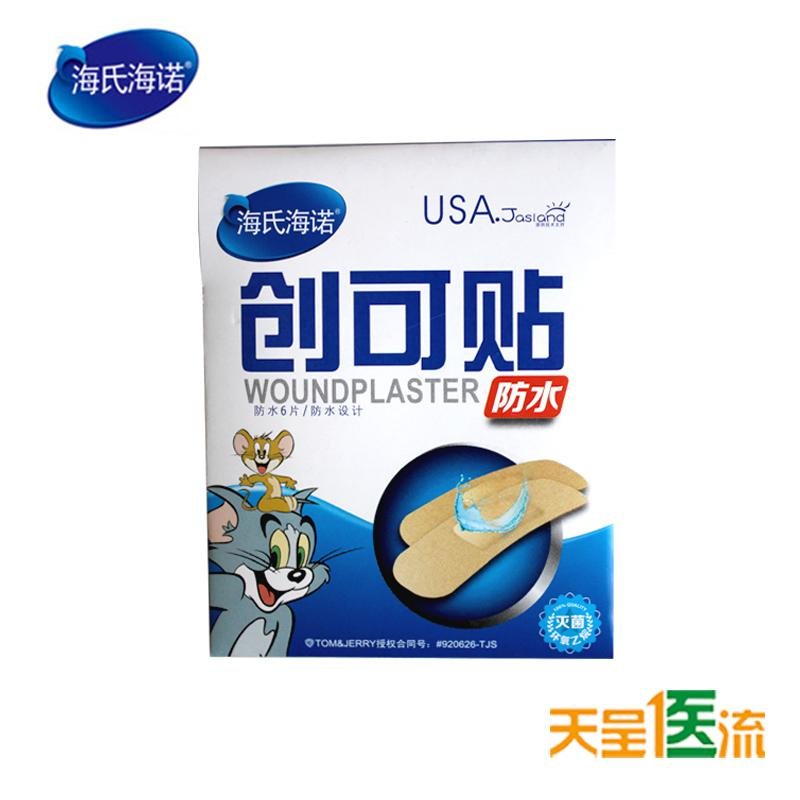 海氏海诺 创可贴透明防水型止血贴防磨脚贴消毒灭菌创可贴6片/袋