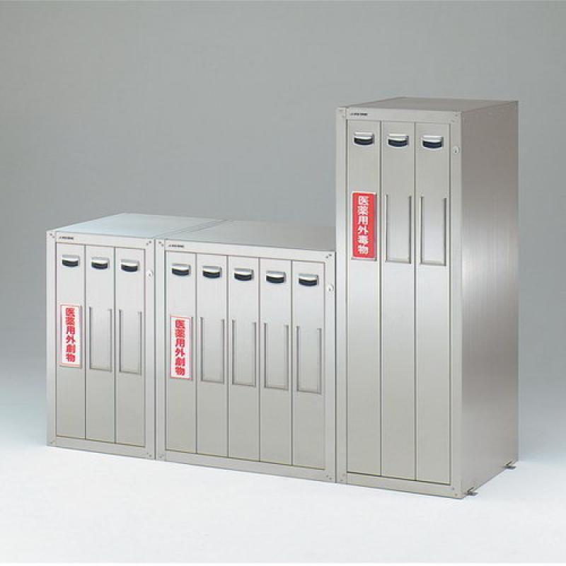 不锈钢药品柜安全柜CABINET SUSセフティーキャビネット