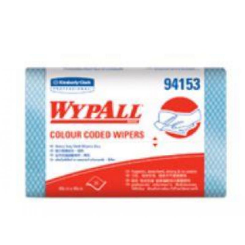 抹布WYPALL* 强韧型彩色清洁擦拭布