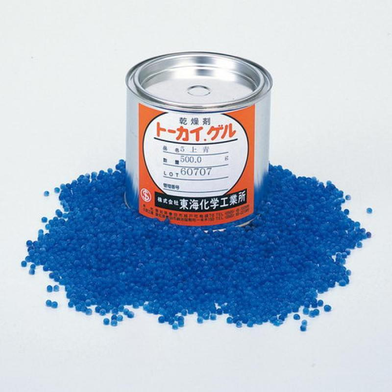 干燥剂式防潮箱干燥剂(球型)DESICCANTシリカゲルA型 球状