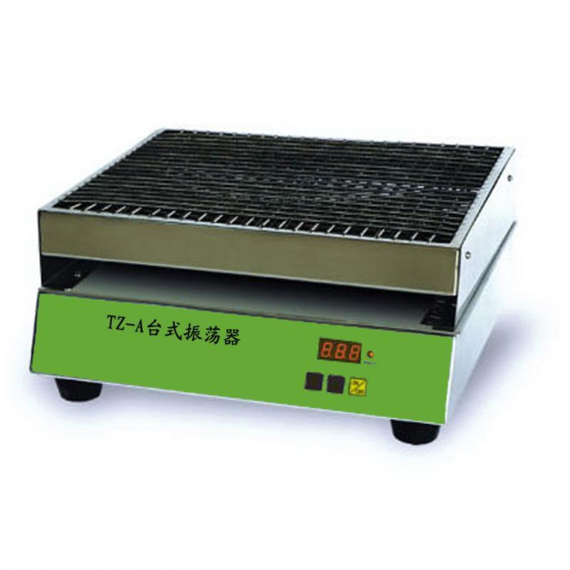 龙跃TZ-A台式振荡器