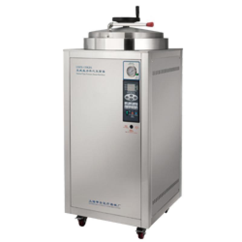 申安 LDZH-200KBS大容积不锈钢立式压力灭菌器 20