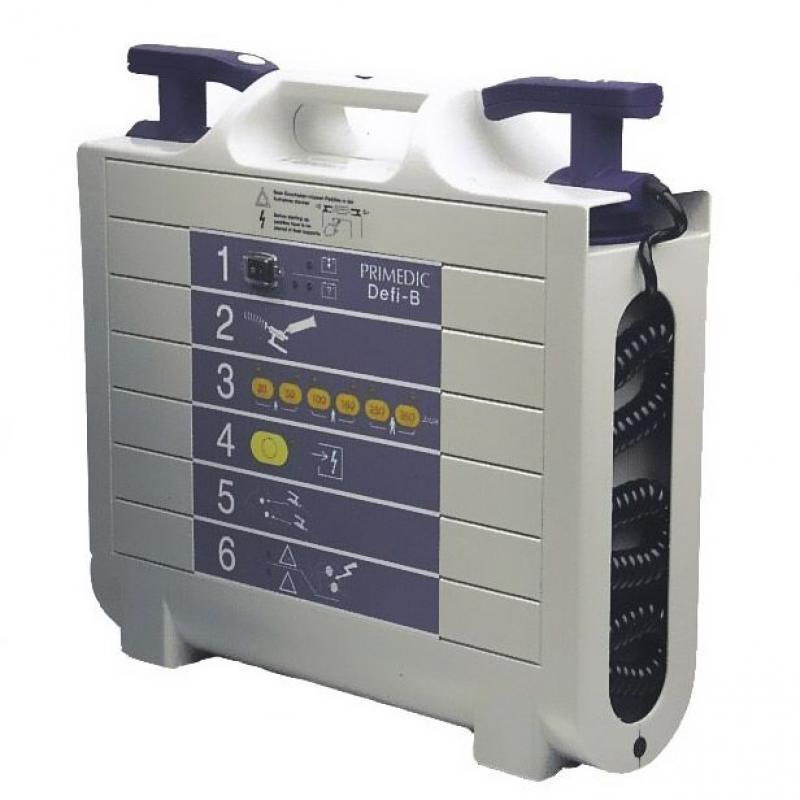 普美康Defi-B单向波心脏除颤仪 (便携式)