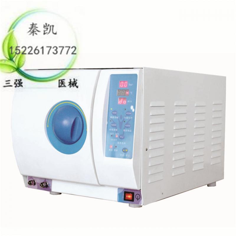河南三强医疗器械 脉动真空蒸汽灭菌器SQ-Z灭菌柜 台式