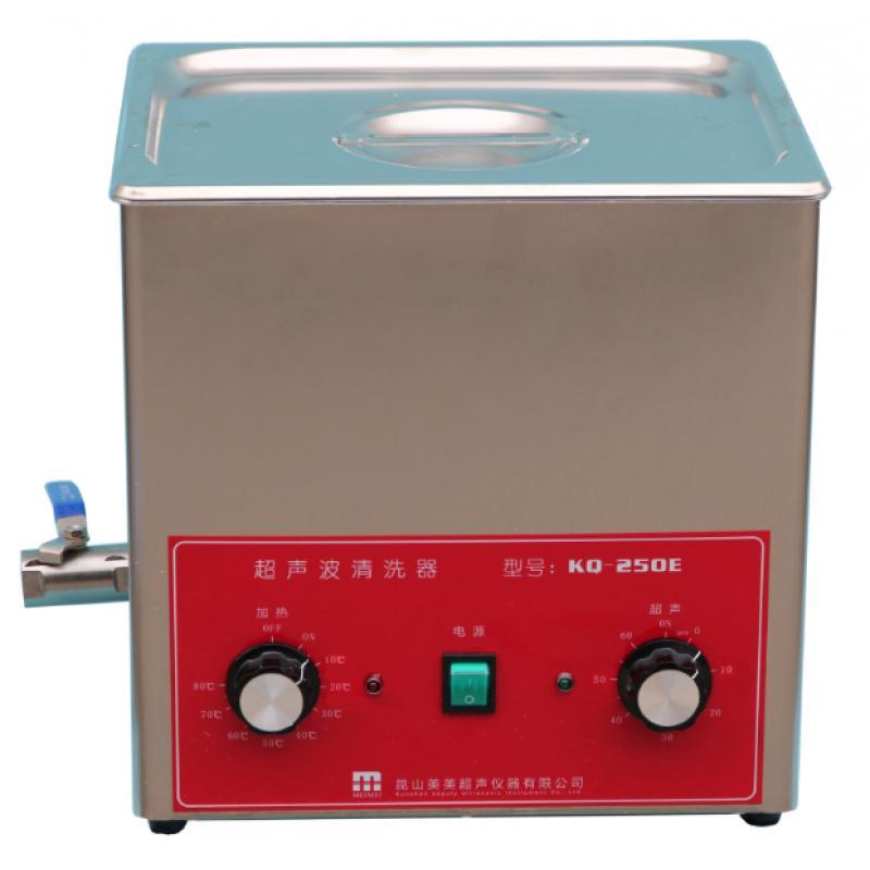 昆山美美超声波清洗器KQ-250E 有不锈钢网架,有降音盖