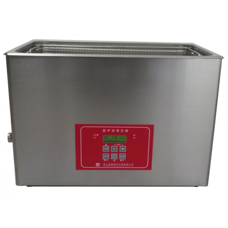 昆山美美超声波清洗器KM-600DB 时间可调