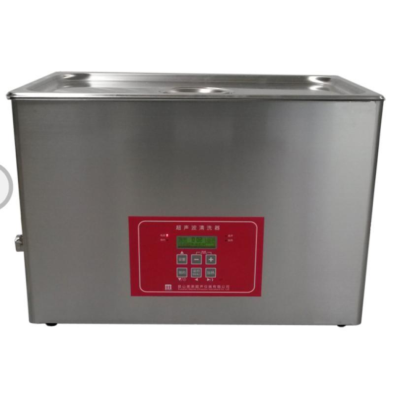 昆山美美超声波清洗器KM-600DE 温度可调