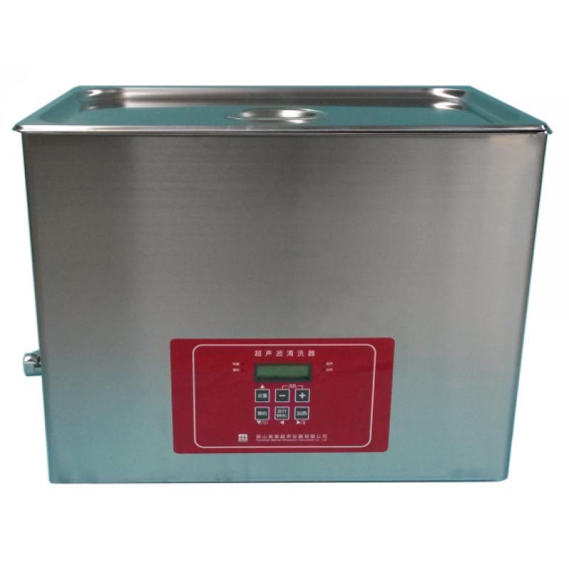 昆山美美超声波清洗器KM-600DV 有降音盖