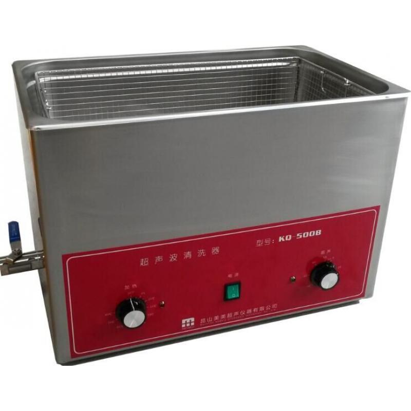 昆山美美超声波清洗器 KQ-500B 有不锈钢网架