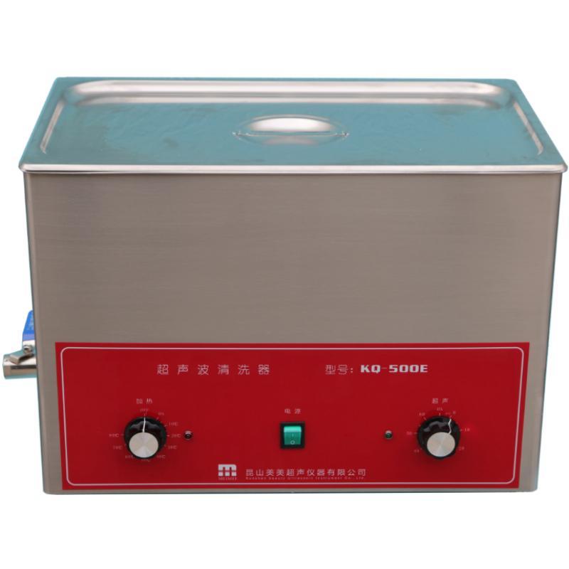 昆山美美超声波清洗器KQ-500E有不锈钢网架,有降音盖