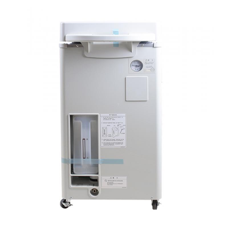 松下Panasonic(原三洋) 高压蒸汽灭菌锅MLS-3781-PC 75L 自动控制