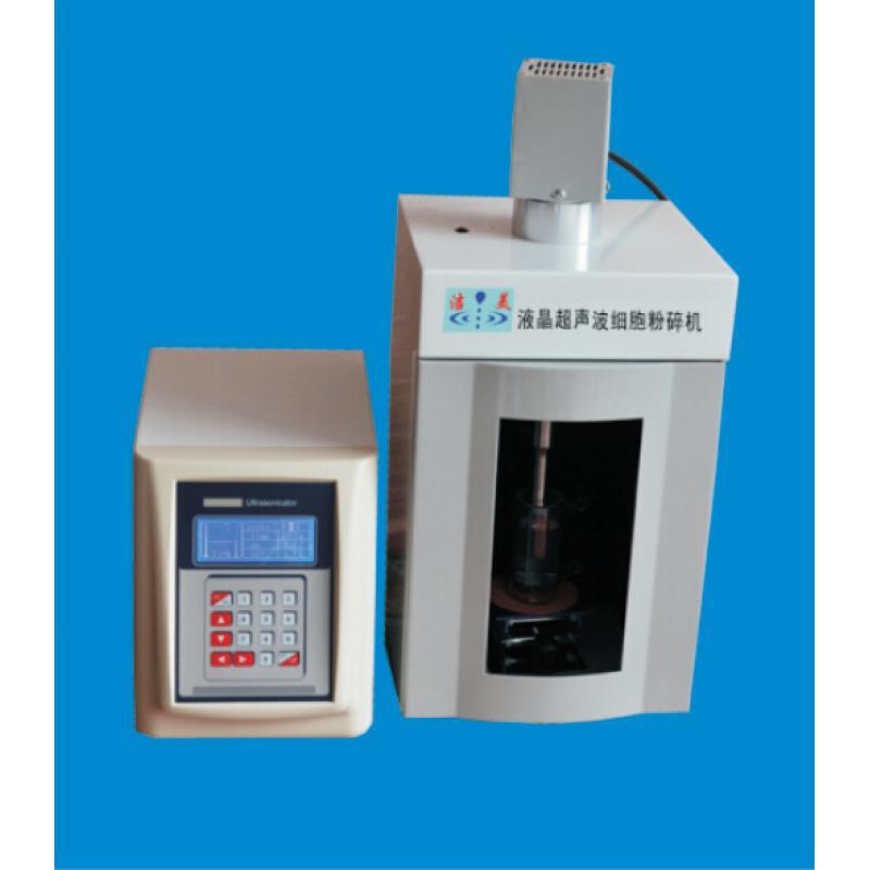 洁美KS系列液晶超声波细胞粉碎机KS-150N