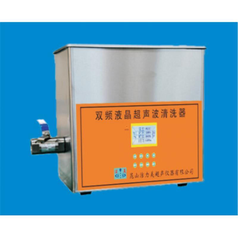 洁美KS系列高功率液晶超声波清洗器KS-600KDE
