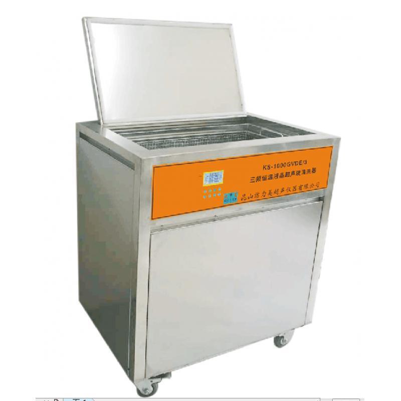 洁美KS系列三频恒温液晶超声清洗器KS-1000GVDE/3