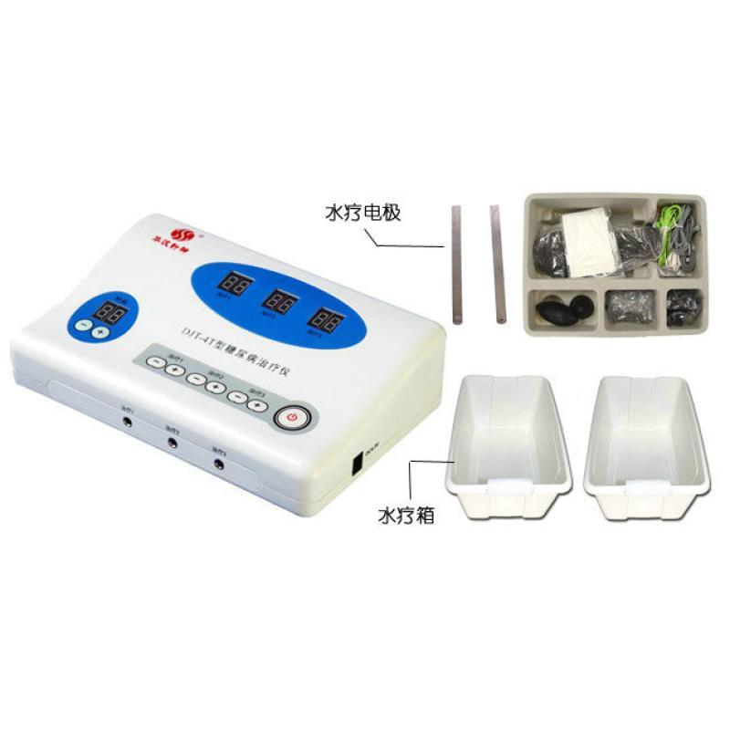 华汉针神DJT-4T低频全息脉冲糖尿病治疗仪 厂家发货,售后
