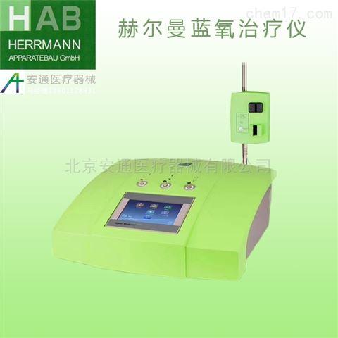 臭氧治疗仪 医用臭氧治疗仪 三氧治疗仪