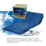 YQ-P2V喷气型防褥疮床垫