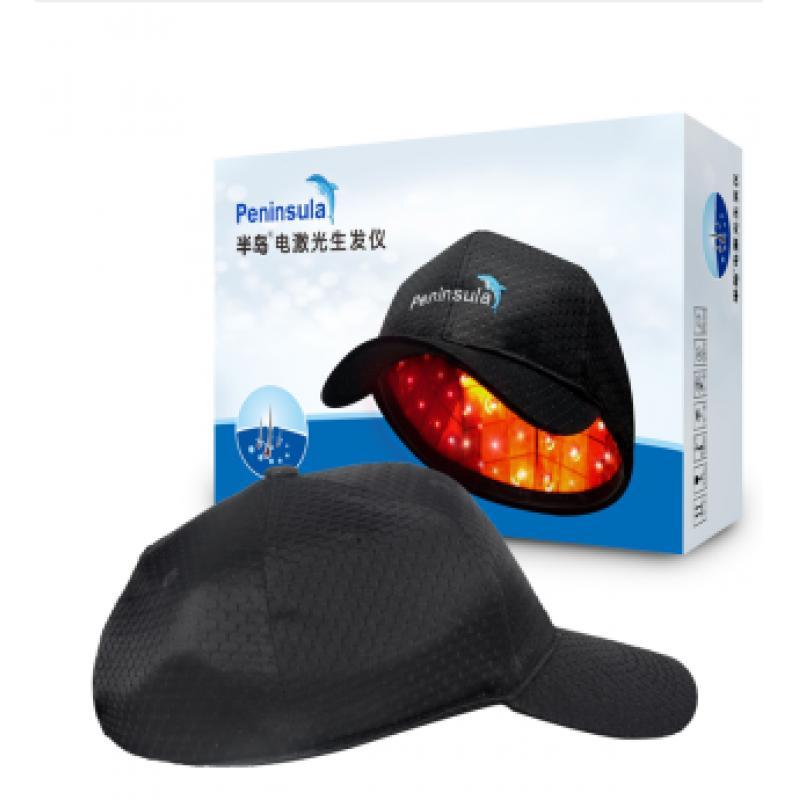 半岛激光生发帽(Derma-650)